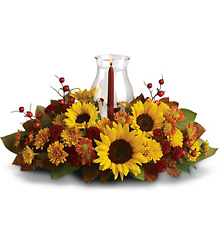 Sunflower Centerpiece from Arjuna Florist in Brockport, NY
